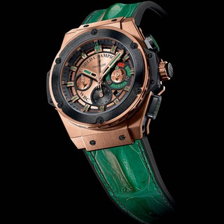 Hublot King Power World Boxing Council King Gold watch 703.OM.0210.HR.WBC12